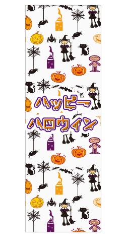 autumn007