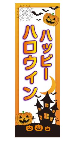 autumn008