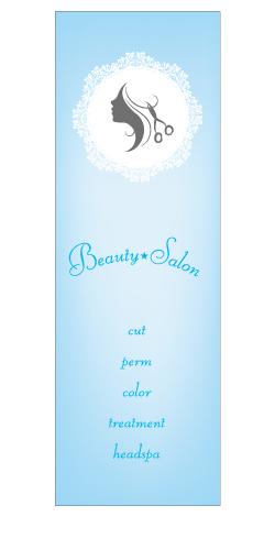 beauty433