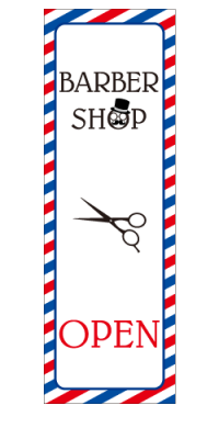 BARBER SHOP OPEN