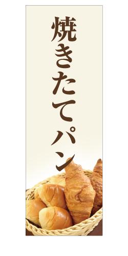 bread004