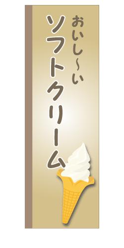 food026