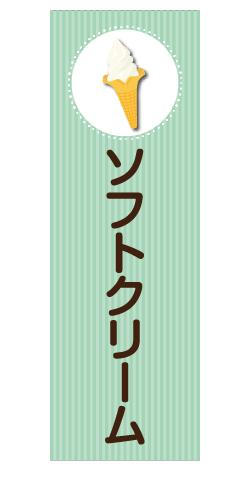 food027