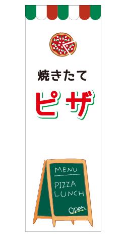 food312