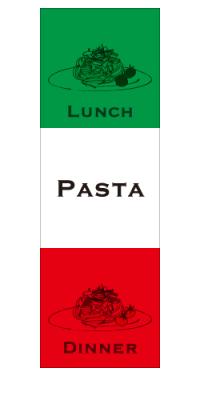 パスタランチ&ディナー