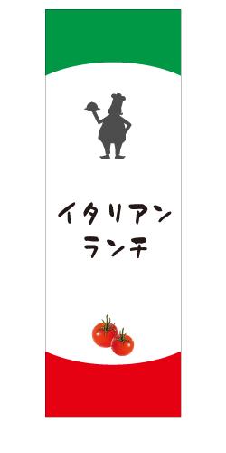 food317