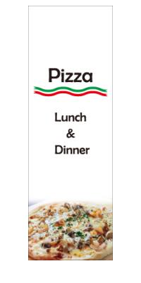 ピザランチ&ディナー