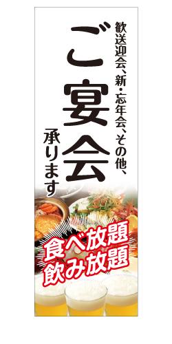 food519