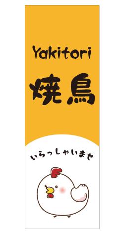 food753