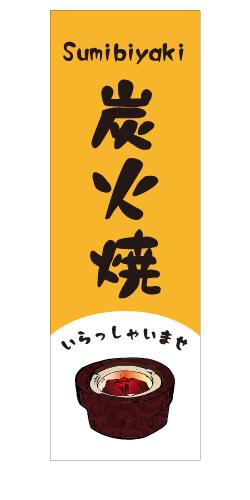 food803