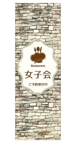 food913