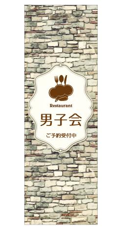 food914