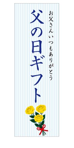 spring010