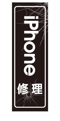 syuri002