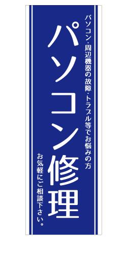 syuri009