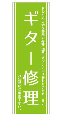 syuri022