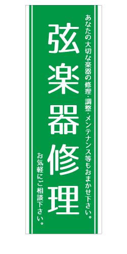 syuri023