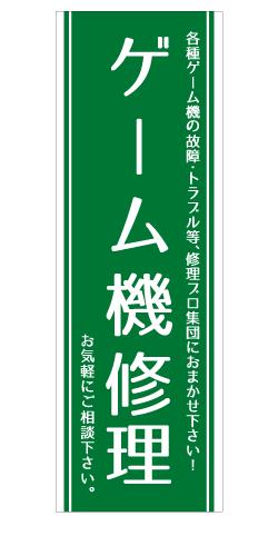 syuri024