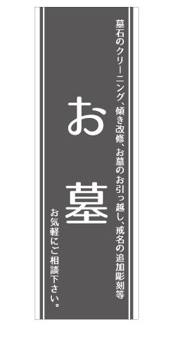 syuri025