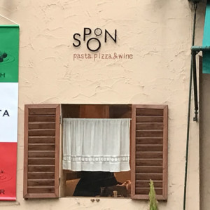 イタリアン&バー スプーン様店頭タペストリー