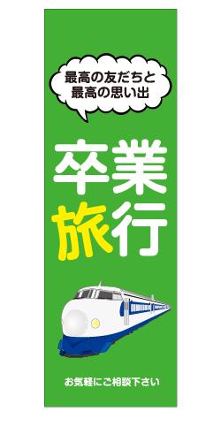 travel021