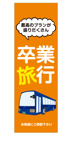 travel023