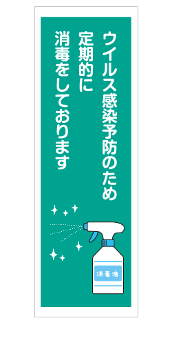 yobou015